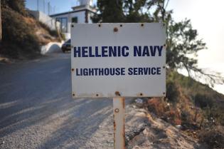 Hellenic Navy Lighthouse Service
