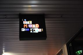 mcm_4938