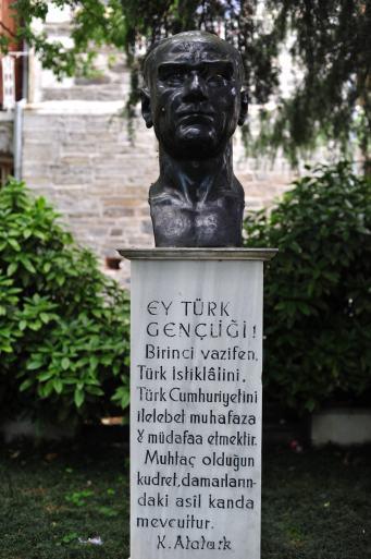 Mustafa Kemal Atatürk1 Comment