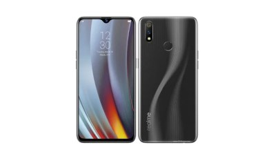 Photo of realme 3 Pro gets Android 11 update