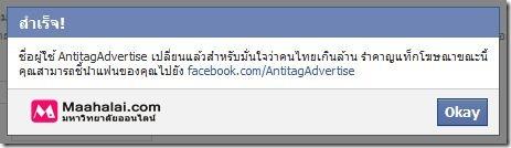Facebook-trip-082