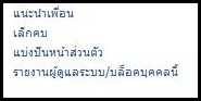 Facebook-trip-188