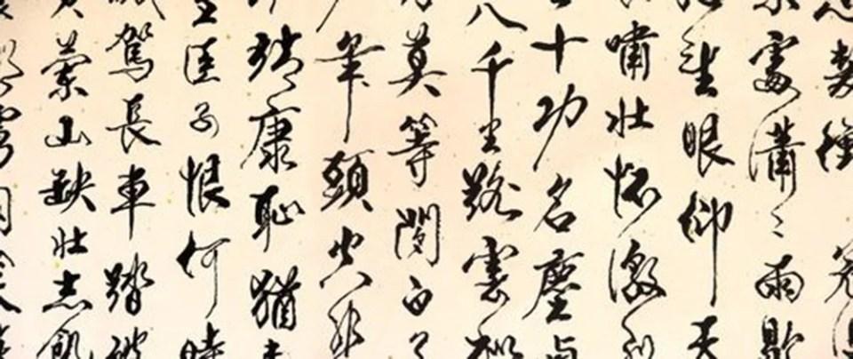 kalligraafia2