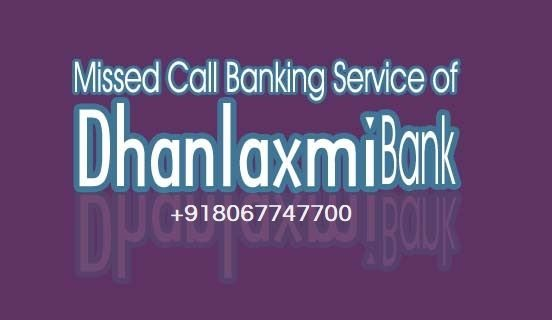 Dhanlaxmi Bank Balance enquiry number