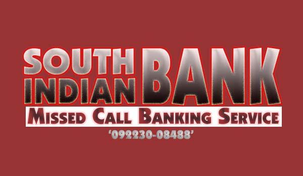South Indian Bank Balance Check