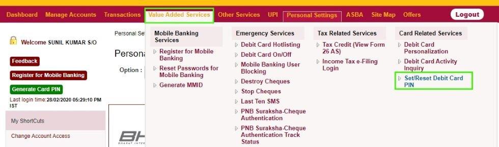 PNB ATM PIN