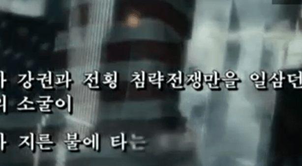 http://edition.cnn.com/2013/02/07/business/north-korea-video-youtube-activision/index.html?hpt=hp_c4