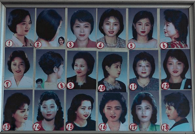http://www.dailymail.co.uk/news/article-2282134/North-Korean-fashion-women-encouraged-choose-18-officially-sanctioned-hairstyles.html
