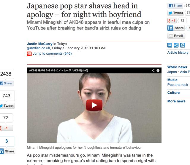 http://www.guardian.co.uk/world/2013/feb/01/japanese-pop-star-apology-boyfriend