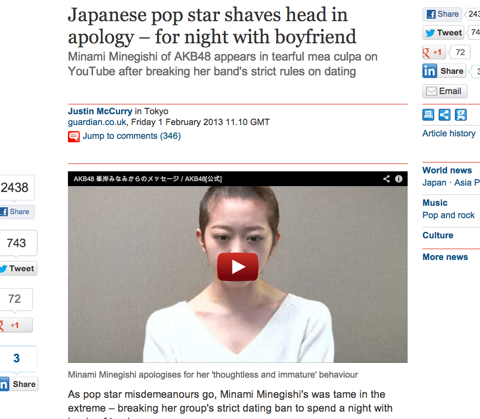 http://www.guardian.co.uk/world/2013/feb/01/japanese-pop-star-apology-boyfriend