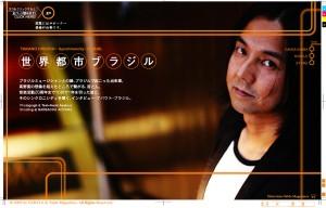 http://www.gangazumba.jp/brasil100/jpeg_magazine/synchronicity/synchronicity_01.html