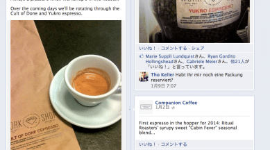 http://www.companioncoffee.com/