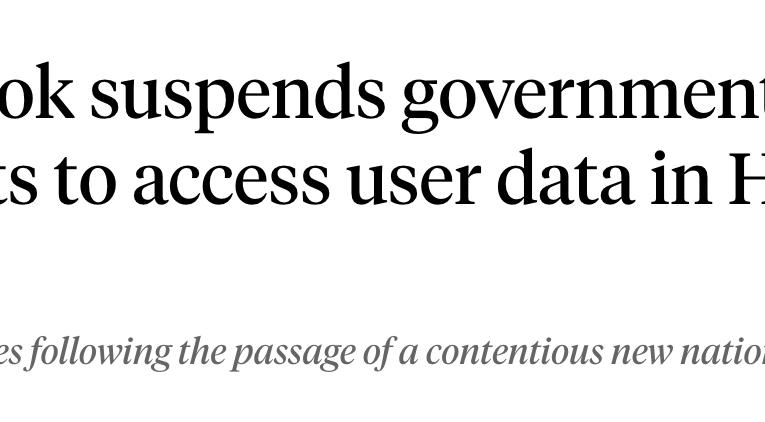 フェイスブック、中国政府の香港市民アクセスデータ開示要求を保留