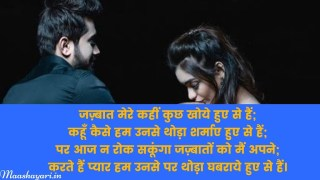 Izhaar shayari photo images