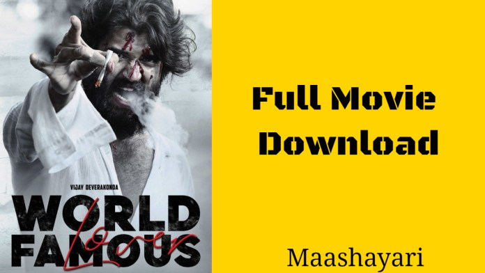 world famous lover movie images
