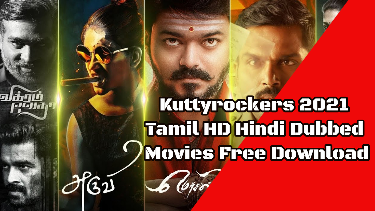 kutty rockers movies download
