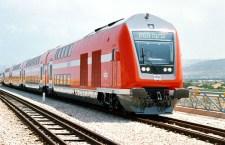 איזה כיף לנסוע ברכבת ישראל/נחמיה שטרסלר