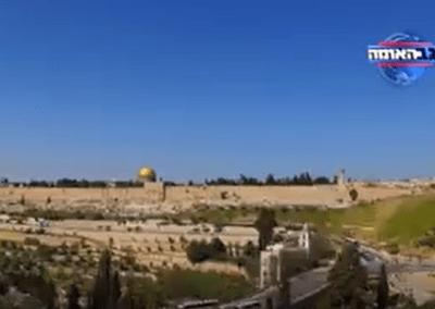 גב האומה: מסר מממשלת ישראל