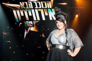 נטע בכיכר: קבלו את הביצוע הראשון של TOY בלייב