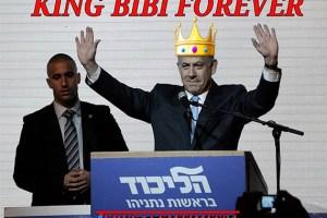 הדמוקרטיה היחידה במזרח התיכון – עאלק \ יואל ישראלי