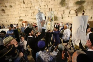 Hakafot at the Western Wall for Simchat Torah