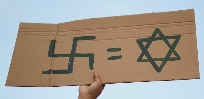 """מה זה """"מיתוג"""" ואיך ממתגים אנטישמיות \ ד""""ר שרה כהן"""