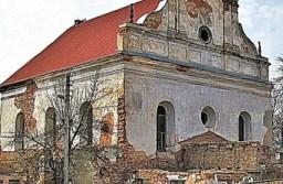 """sבלארוס: בית הכנסת העתיק מוצע למכירה פומבית – """"שריד לקהילה שנכחדה"""" מאת איתמר אייכלר"""