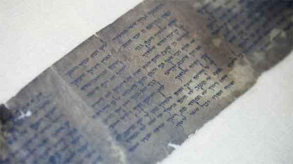Dead-sea-scrolls-1
