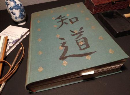 Künstlerbuch zhi dao - der rechte Weg