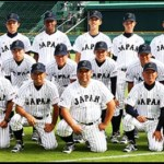 U18 日本代表 野球 U18日本代表野球 金足農業 大阪桐蔭 吉田輝星 背番号 先発 スタメン 中継ぎ 抑え