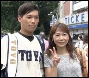 中川圭太 東洋大  母親 美人 画像 PL学園 母子家庭 両親 離婚 ドラフト 2018 高校野球 U-16 日本代表 ツーショット