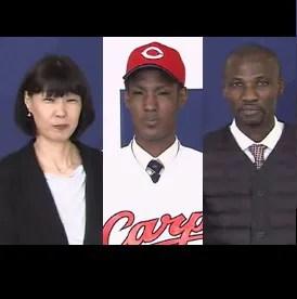 アドゥワ誠 母親 父親 似てる 母 父 顔 画像 国籍 ハーフ アスリート 広島カープ 野球 投手