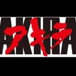AKIRA 漫画 アニメ 予言 東京オリンピック 中止 詳細 解説 比較 中止だ中止 金田のバイク 都市伝説