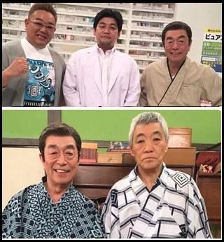 志村 けん 追悼 番組 予定