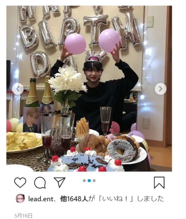 ENHYPENニキの姉コノンの誕生日パーティー