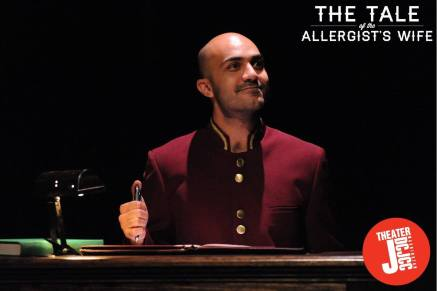 Maboud Ebrahimzadeh as Mohammed