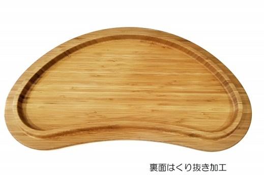 bamboomametray2s