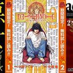 【Kindle無料】一気に読める!完結作品キャンペーン前編(11/5まで)