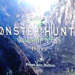 モンスターハンター:ワールドの発売日当日にアップデート有り!PS4の空き容量を確認だ!