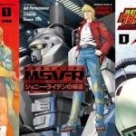 Kindleセール、夏休みKADOKAWAガンダムコミックフェア【最大65%OFF】THE ORIGIN、MSV-R など