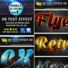 graphicriver_3d_text_effect_super_bundle_11627661_icon.jpg