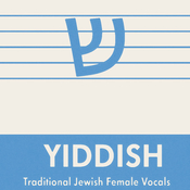 Sonokinetic yiddish icon