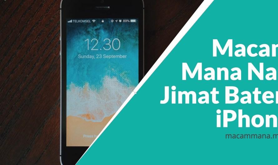 Macam Mana Nak Jimatkan Bateri iPhone Anda