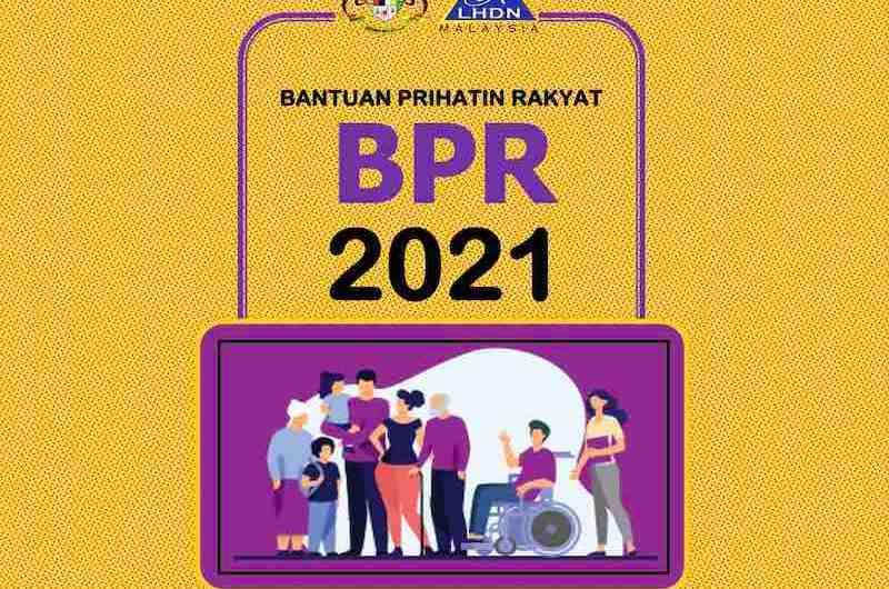 Cara Semakan BPR 2021: Login Semak Status LHDN