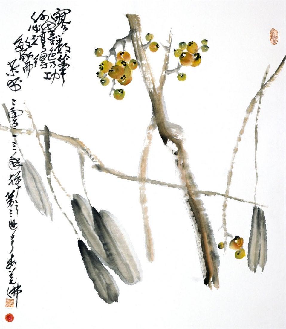 _hh-dorje-chang-buddha-iii-contemporary-loquat