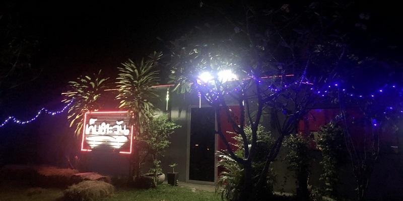 イサーンのド田舎のカラオケ店をハシゴ~2019年1月記(10)
