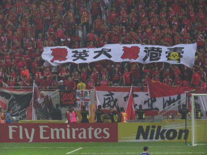 AFC charges Guangzhou for fans' 'British Dogs' banner