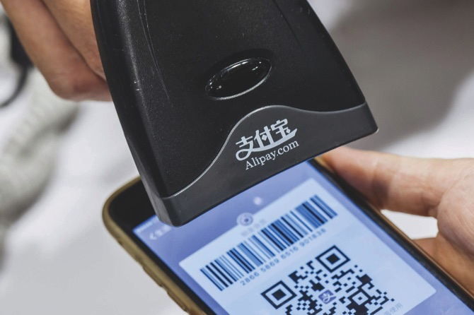 Mobile payment leader Alipay enters United States to target Chinese visitors