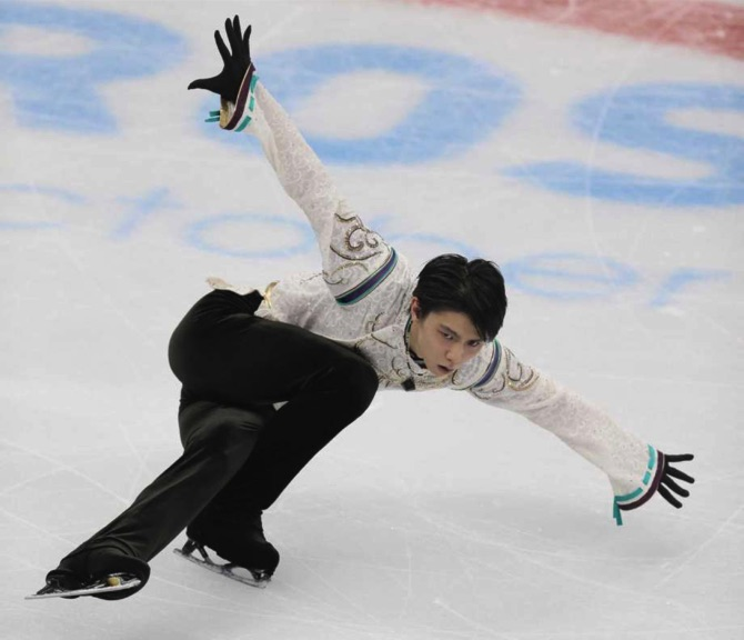 Top figure skater Yuzuru Hanyu injures ankle, won't compete at NHK Trophy