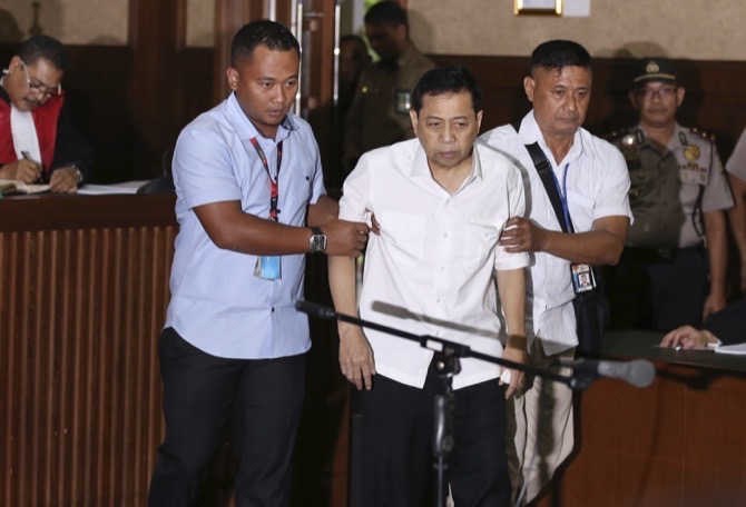 In Indonesia : Trial delayed by graft-charged speaker's 'diarrhoea'